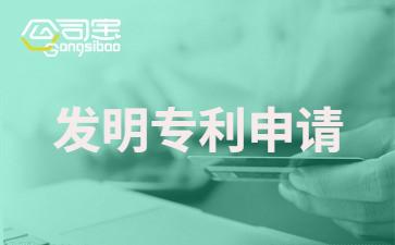 https://gsb-up.oss-cn-beijing.aliyuncs.com/article/content/images/2021-09-14/1631601260253.jpg