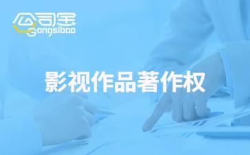 https://gsb-up.oss-cn-beijing.aliyuncs.com/article/content/images/2021-09-14/1631602080964.jpg