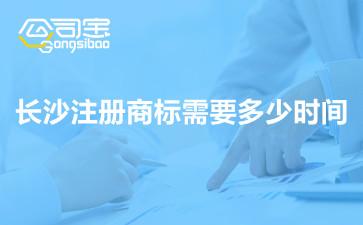 https://gsb-up.oss-cn-beijing.aliyuncs.com/article/content/images/2021-09-14/1631610949038.jpg