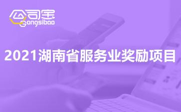 https://gsb-up.oss-cn-beijing.aliyuncs.com/article/content/images/2021-09-14/1631612639584.jpg