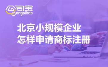 https://gsb-up.oss-cn-beijing.aliyuncs.com/article/content/images/2021-09-15/1631673978827.jpg