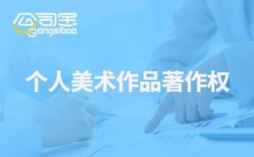 https://gsb-up.oss-cn-beijing.aliyuncs.com/article/content/images/2021-09-15/1631686339882.jpg