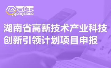 https://gsb-up.oss-cn-beijing.aliyuncs.com/article/content/images/2021-09-15/1631700310310.jpg