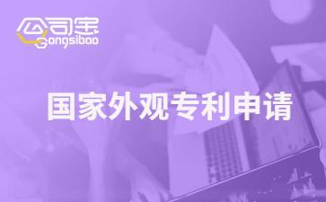 https://gsb-up.oss-cn-beijing.aliyuncs.com/article/content/images/2021-09-16/1631776064061.jpg