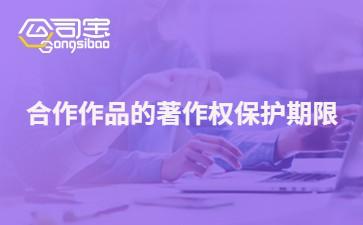 https://gsb-up.oss-cn-beijing.aliyuncs.com/article/content/images/2021-09-16/1631777710344.jpg