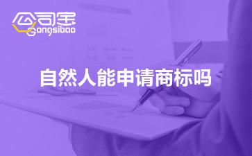 https://gsb-up.oss-cn-beijing.aliyuncs.com/article/content/images/2021-09-16/1631785026422.jpg