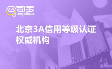 https://gsb-up.oss-cn-beijing.aliyuncs.com/article/content/images/2021-09-16/1631785621608.jpg