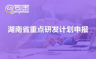 https://gsb-up.oss-cn-beijing.aliyuncs.com/article/content/images/2021-09-17/1631866968133.jpg