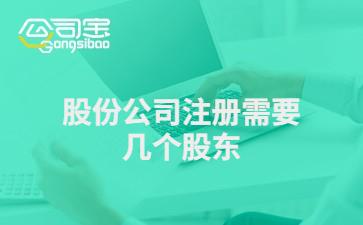 https://gsb-up.oss-cn-beijing.aliyuncs.com/article/content/images/2021-09-18/1631944193130.jpg