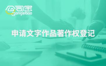 https://gsb-up.oss-cn-beijing.aliyuncs.com/article/content/images/2021-09-18/1631946434894.jpg
