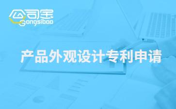 https://gsb-up.oss-cn-beijing.aliyuncs.com/article/content/images/2021-09-18/1631947299160.jpg