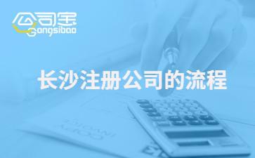https://gsb-up.oss-cn-beijing.aliyuncs.com/article/content/images/2021-09-22/1632282013510.jpg