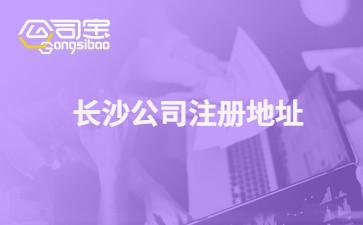 https://gsb-up.oss-cn-beijing.aliyuncs.com/article/content/images/2021-09-22/1632282714970.jpg