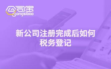 https://gsb-up.oss-cn-beijing.aliyuncs.com/article/content/images/2021-09-22/1632288739549.jpg