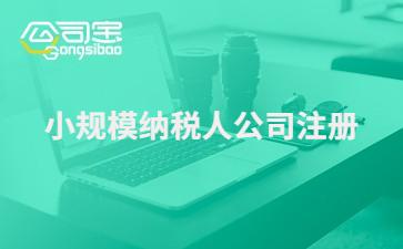 https://gsb-up.oss-cn-beijing.aliyuncs.com/article/content/images/2021-09-22/1632289689927.jpg