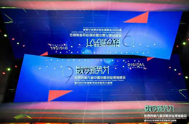 https://gsb-up.oss-cn-beijing.aliyuncs.com/article/content/images/2021-09-26/1632645622842.jpg