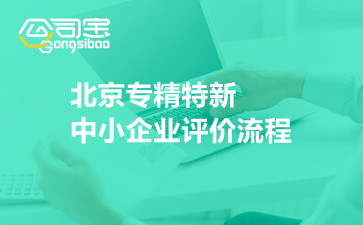 https://gsb-up.oss-cn-beijing.aliyuncs.com/article/content/images/2021-09-29/1632906926855.jpg
