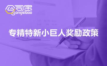 https://gsb-up.oss-cn-beijing.aliyuncs.com/article/content/images/2021-10-09/1633771968146.jpg