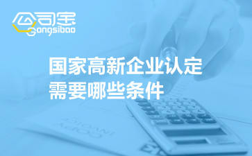 https://gsb-up.oss-cn-beijing.aliyuncs.com/article/content/images/2021-10-09/1633772155916.jpg