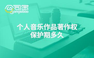 https://gsb-up.oss-cn-beijing.aliyuncs.com/article/content/images/2021-10-12/1634021568909.jpg