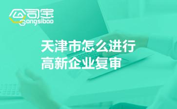 https://gsb-up.oss-cn-beijing.aliyuncs.com/article/content/images/2021-10-12/1634029928247.jpg