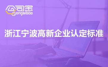 https://gsb-up.oss-cn-beijing.aliyuncs.com/article/content/images/2021-10-12/1634031556143.jpg