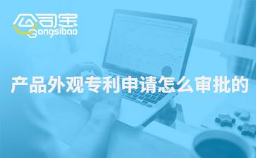 https://gsb-up.oss-cn-beijing.aliyuncs.com/article/content/images/2021-10-13/1634105532190.jpg