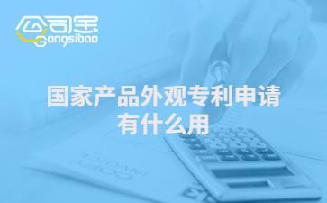 https://gsb-up.oss-cn-beijing.aliyuncs.com/article/content/images/2021-10-13/1634106233534.jpg