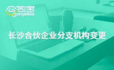 https://gsb-up.oss-cn-beijing.aliyuncs.com/article/content/images/2021-10-13/1634111246090.jpg