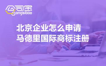 https://gsb-up.oss-cn-beijing.aliyuncs.com/article/content/images/2021-10-13/1634116553246.jpg