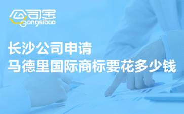 https://gsb-up.oss-cn-beijing.aliyuncs.com/article/content/images/2021-10-13/1634116793665.jpg