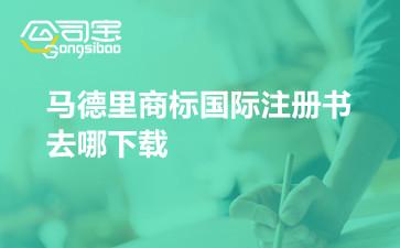 https://gsb-up.oss-cn-beijing.aliyuncs.com/article/content/images/2021-10-13/1634116944007.jpg