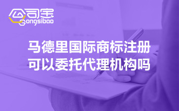 https://gsb-up.oss-cn-beijing.aliyuncs.com/article/content/images/2021-10-13/1634117057714.jpg