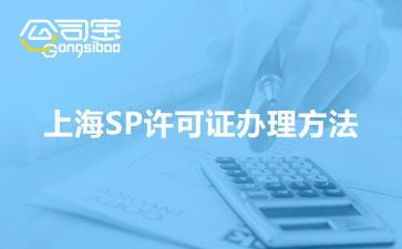 https://gsb-up.oss-cn-beijing.aliyuncs.com/article/content/images/2021-10-13/1634117711530.jpg