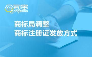 https://gsb-up.oss-cn-beijing.aliyuncs.com/article/content/images/2021-10-13/1634117921959.jpg