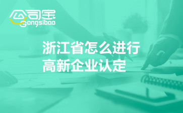 https://gsb-up.oss-cn-beijing.aliyuncs.com/article/content/images/2021-10-13/1634118502401.jpg