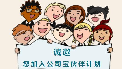 https://gsb-up.oss-cn-beijing.aliyuncs.com/article/content/images/2021-10-14/1634178699481.jpg