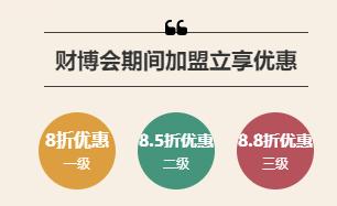 https://gsb-up.oss-cn-beijing.aliyuncs.com/article/content/images/2021-10-14/1634178699753.jpg