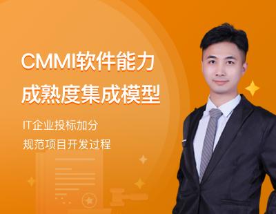 CMMI 软件能力成熟度集成模型